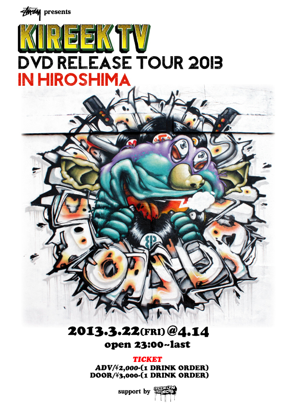KIREEK-TOUR1.jpg